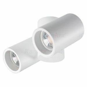 Kanlux Blurro wit Plafondspot 2XGU10 spotlight